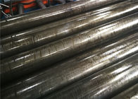 Outer Diameter φ6 - φ80 Welded Steel Pipe Powerful Welding Strength For Hydraulic System